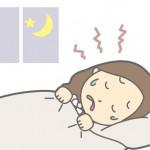 いびきの原因、女性は男性と少し違う? 女性ホルモンの影響とは?