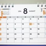山の日ってどうして8月11日なの? 2016年から祝日に制定されたのをご存知ですか?
