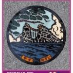 マンホールカードを配布している自治体一覧表【四国エリア-香川県、高知県】