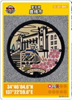 MHC-名古屋市01