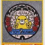 マンホールカードを配布している自治体一覧表【中部エリア-山梨県、長野県、岐阜県、静岡県、愛知県】