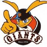 プロ野球2017年【読売ジャイアンツ】スタメンと開幕投手予想