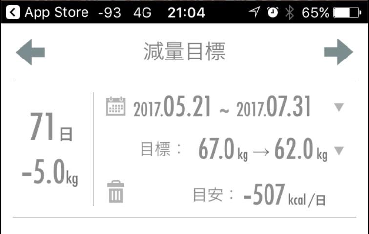 スクリーンショット 2017-05-21 22.20.16