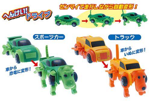 犬に変形する車おもちゃ