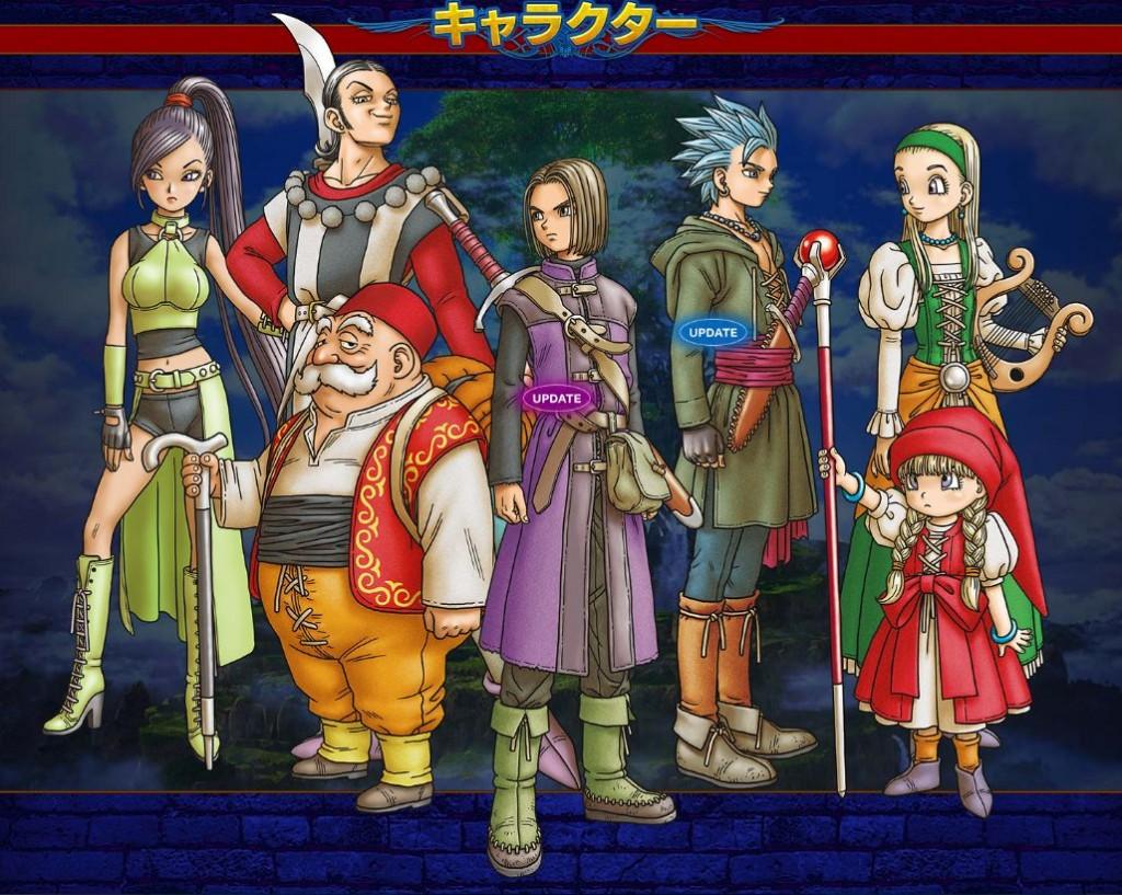 ドラクエ11キャラクター画像