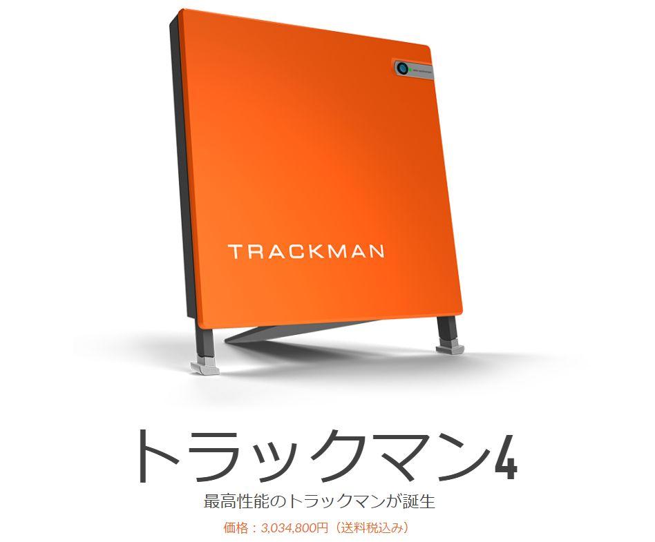 track_01
