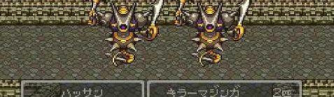 ドラクエ11の最強武器装備と入手方法!片手剣・両手剣・短剣・ブーメラン・スティンク・両手杖・ヤリ・ムチ・ツメ・オノ