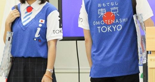 東京オリンピック・パラリンピックのボランティアの応募方法と時期は?