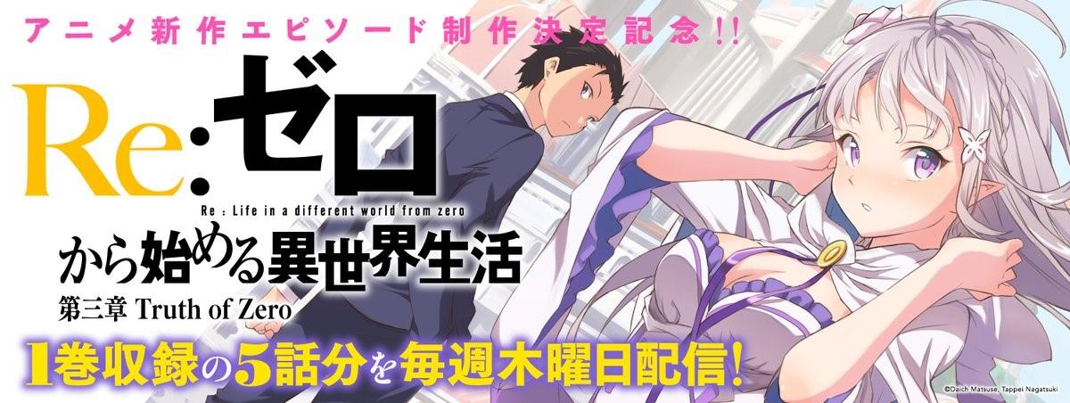 「なろう系」とは?マンガ・アニメ・小説・ライトノベル!おすすめタイトルは?