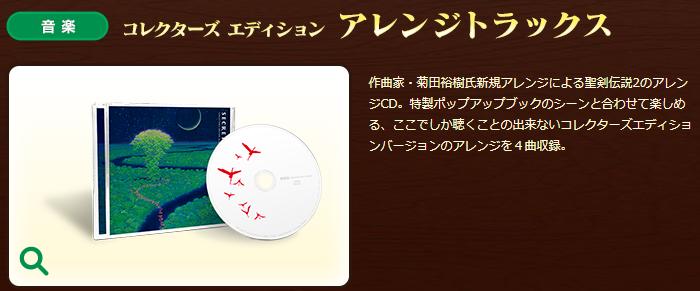 画像⑤限定版・CD